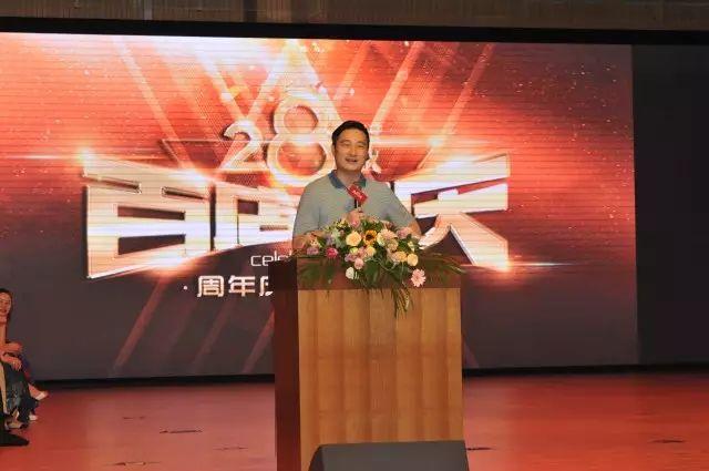 伊丽汇周年庆TVB颁奖盛典