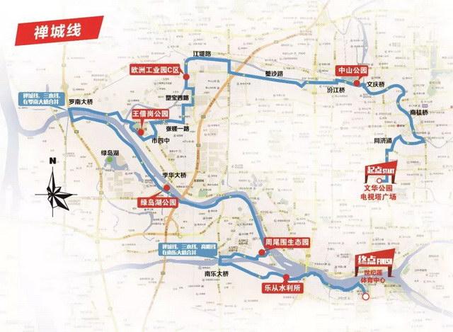 禅城线48km