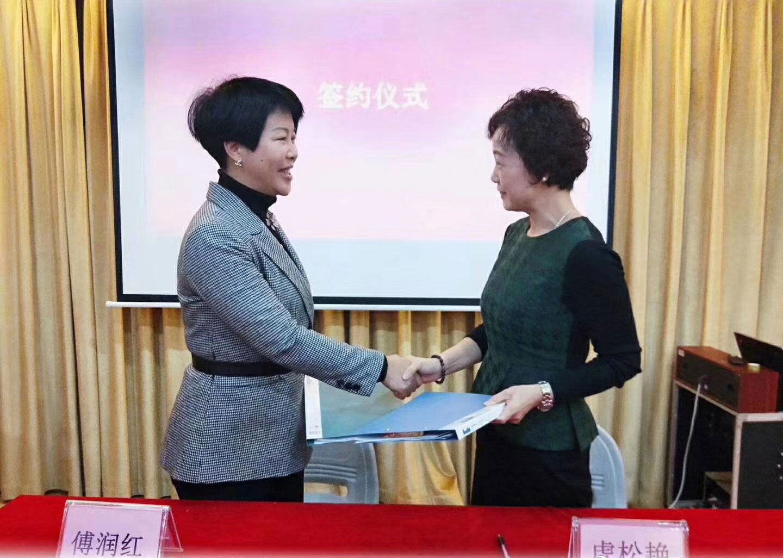广东省食品药品职业技术学校与广东伊丽莎白工学结合全日制班开班签约