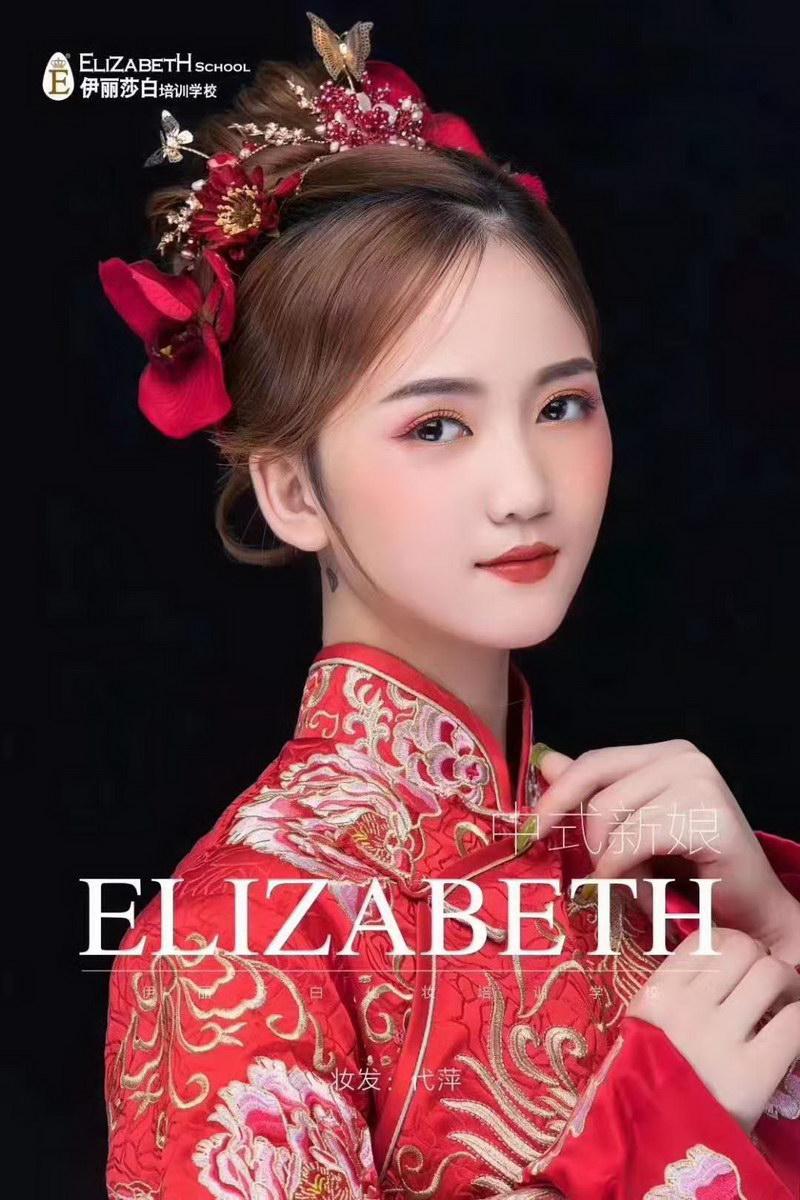 新中式新娘造型展示