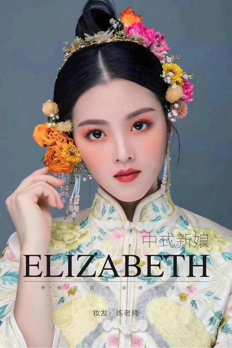 盘龙绣凤古典化妆造型
