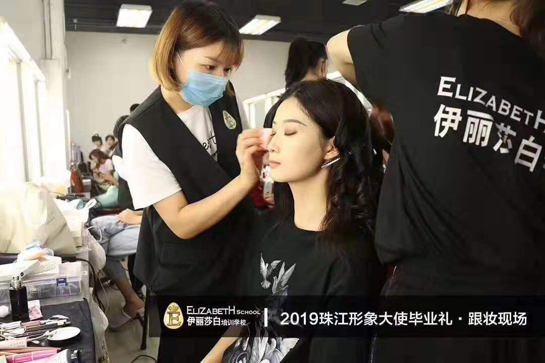 伊丽莎白学校师生们为2019珠江形象大使毕业礼跟妆