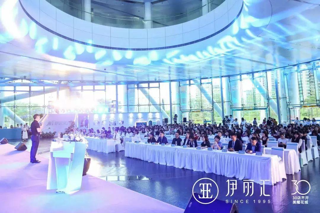 2019年5月20日,伊丽汇30店齐开花城盛典暨美力菁英俱乐部启动仪式,于小蛮腰美力绽放